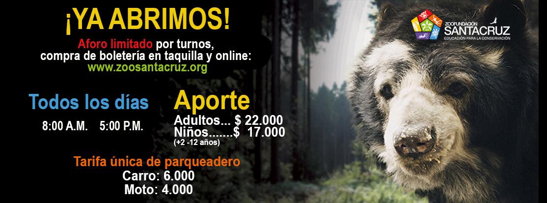 extramuros_web